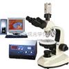 偏光熔点仪XPR-200C|显微熔点仪|显微熔点测定仪|偏光熔点测定仪