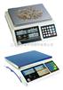 AWH30kg青海电子桌称