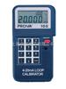 PROVA100mA程控校正器