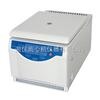 H-1650R台式高速冷冻离心机
