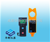 ETCR9000BETCR9000B无线高低压钳形电流表