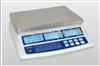 AHC电子计数桌秤【AHC系列产品】高精度计数电子桌称