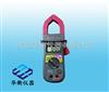 PC-6009PC-6009低功率钳表