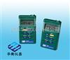 TES-1333RTES-1333R太阳能功率表