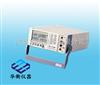 DW-6090DW-6090桌面式功率分析仪