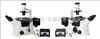 *产品!DSY5000X倒置荧光显微镜