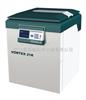 VORTEX21K高速冷冻离心机