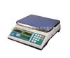 SCS2吨电子小地磅 SCS电子地磅秤 无锡不锈钢电子地磅秤
