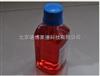 胰蛋白酶-EDTA消化液(0.25%)含酚红