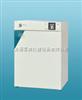 GNP-9270隔水式恒温培养箱