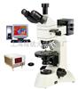 显微熔点仪XPR-500C|500度偏光熔点仪|500度显微熔点测定仪-绘统光学