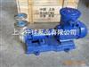 WW型单级旋涡泵|防爆漩渦泵