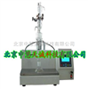 ZH9210焦化產品甲苯不溶物含量測定儀 型號:ZH9210