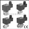 SCG202A003V202系列ASCO电磁阀,ASCO,世格电磁阀