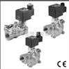 SCE210D008SCE210D002ASCO双向切断阀,ASCO控制阀