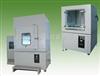 沙尘试验箱JW-SC-1000宁德试验箱生产厂家