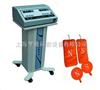 脉冲磁治疗仪22