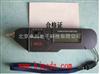SS.34-M01BM213手持式测振仪 笔式测振仪
