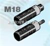 BHS E308V-PSD15-S04德国BALLUFF电感式传感器