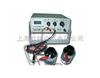 ZC90D绝缘电阻测试仪
