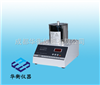 YT-LX1400/2800YT-LX1400/2800数控电动离心机