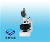 YTH-4A/B/CYTH-4A/B/C纸张厚度测定仪
