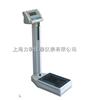 TZ-150体检秤生产厂家//电子身高体重秤