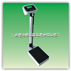 TCS-200-RT电子身高体重秤,身高体重测量仪,200公斤人体秤