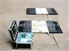 SCS车辆检测用80T便携式汽车衡
