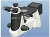澳浦DM2000X系列倒置金相显微镜