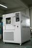 JW-MJ-100MD上海巨為霉菌試驗箱