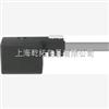 -快速报价FESTO带电缆插头插座,KMPPE-B-2,5