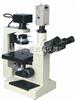 倒置生物显微镜XSP-17CE|研究型倒置生物显微镜|高档倒置生物显微镜-绘统光学