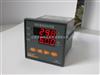 WH(D)系列高低壓開關柜/環網柜/箱變/端子箱溫濕度控制器-選型手冊