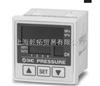 -原装日本SMC多通道显示控制器,CDJ2B16-7-C73L