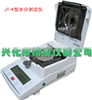 JT-K6河南米糠水分测定仪 河北粮食水分测定仪 饲料水分检测仪