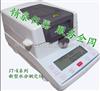 JT-K8鸡蛋粉水分测定仪 胶原蛋白质水分测定仪 价格 厂家 哪个好?