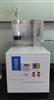 THS-2液化石油气中硫化氢含量测定仪(乙酸铅法)