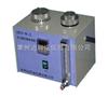 MKN-W-2 空气微生物采样器
