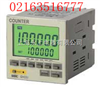 DHC2J-A1PR带量值的计数器
