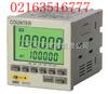 DHC2J-ATR批量\总量计数器