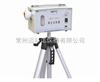 BFC-35D型粉尘采样器