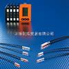 -IFM光纤传感器和放大器,德国爱福门光纤传感器