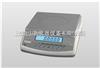 QHW电子计重桌秤,15公斤电子计重秤