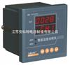 ARTM系列溫度巡檢測控儀-選型手冊
