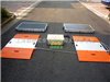 SCS-计数公路超速检测仪-公路专用30T便携地磅