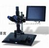 创新科技:SVM-2工业三维视频显微镜