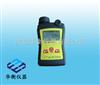 FT-2-COFT-2-CO 一氧化碳检测仪