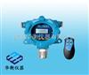 FT-1031-O2FT-1031-O2氧气变送器
