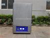 GSLQ-10-16高温气氛管式炉、管式气氛炉